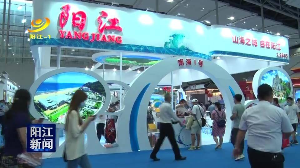 阳江市21家庭、文化、旅游、企业和商务