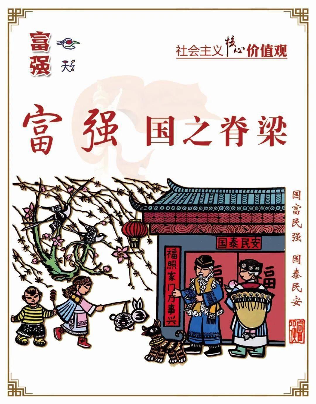 宁蒗人口数量2020_宁蒗县图片(2)