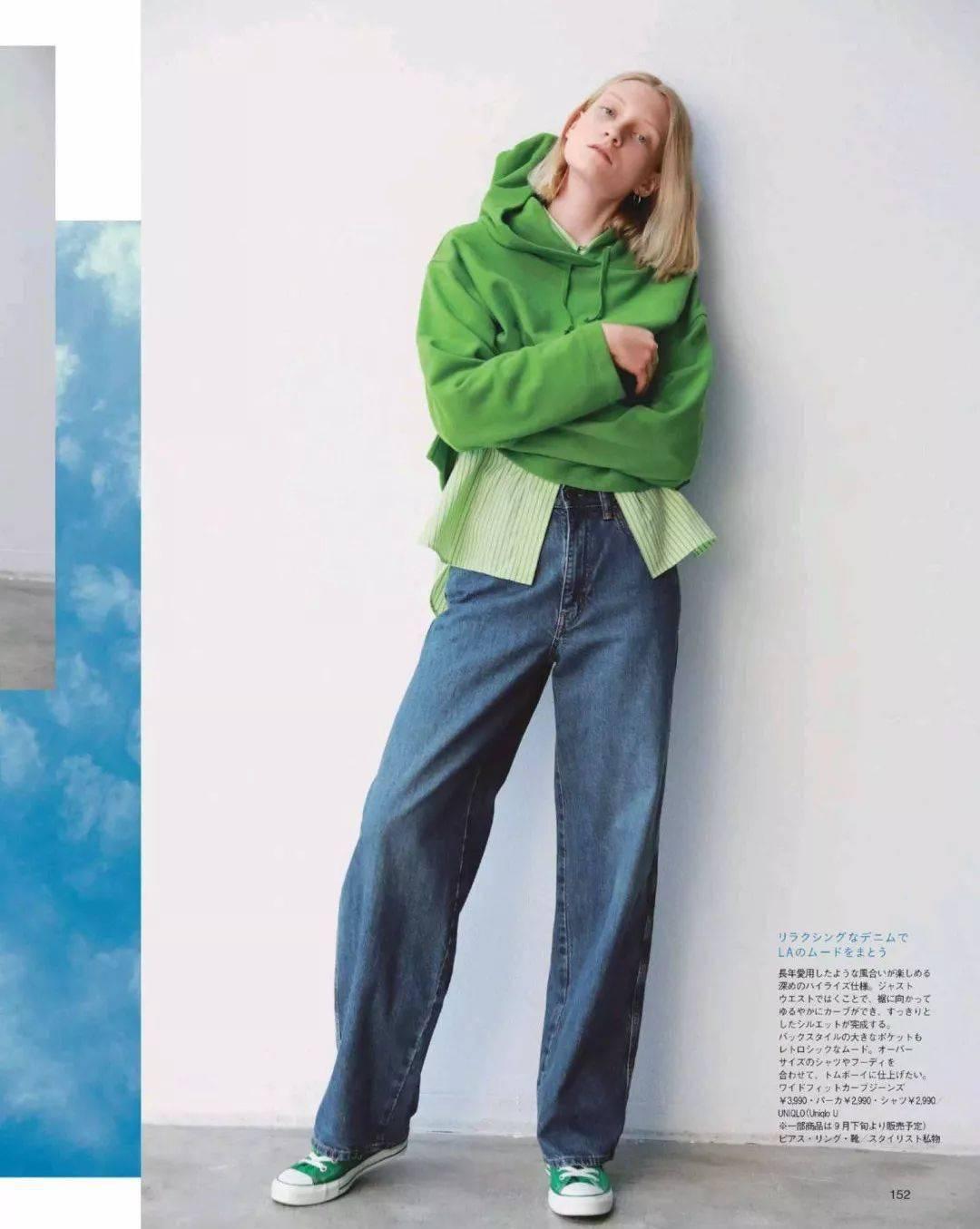 """""""卫衣+阔腿裤"""",又潮又显瘦,大写的舒服"""