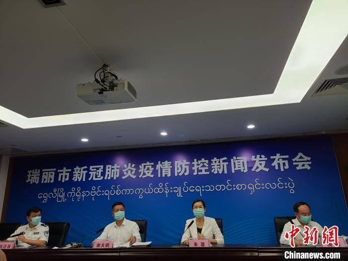 瑞丽市区陆路输入两例云南新增确诊病例