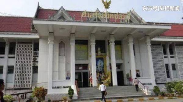 泰国杀妻藏尸案今日开庭,参与庭审律师:被告态度冷酷,毫无悔意