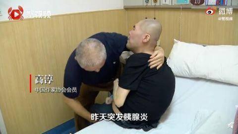 男子全身瘫痪成作家 高淳因先天性肌迟缓症从小瘫痪