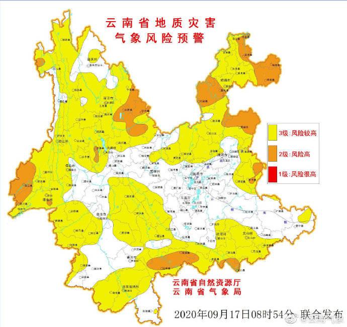雨下个不停!云南发布地质灾害和气象风险橙色