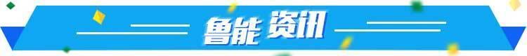 体坛快车丨足协杯首轮鲁能将战大连人曝CBA新赛季赛会制安排在诸暨