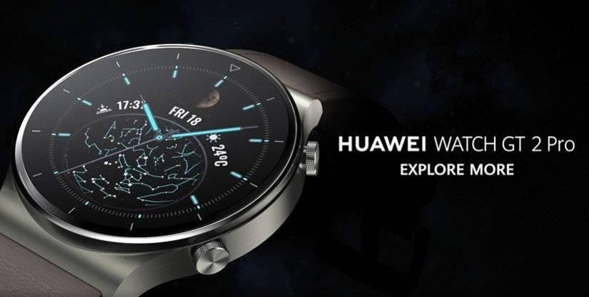 华为Watch GT 2 Pro国行版将搭载鸿蒙OS:首款支持的可穿戴设备