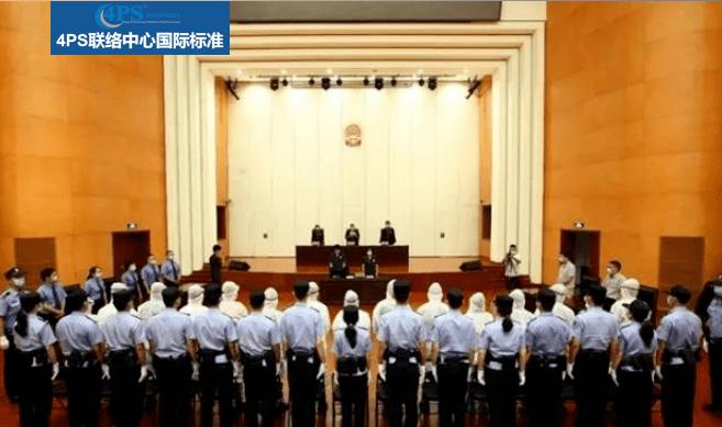 """法院判催收公司为""""软暴力""""恶势力犯罪"""