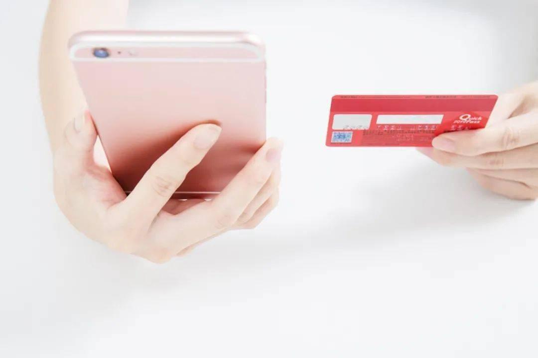黎明时分,银行卡突然被刷了不到100000次