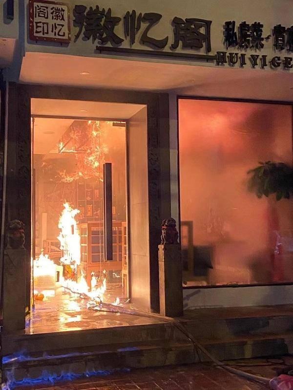 昨晚金山城河路一饭店突然起火 消防部门迅速扑救