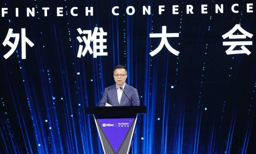 井贤栋:新金融的风控是相信人,用数据和科技预判并消除风险