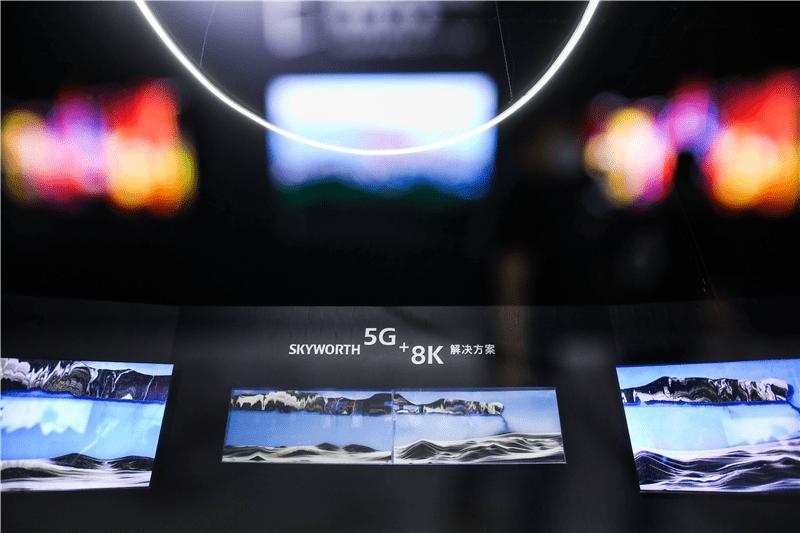 """创维电视发布""""5G+8K""""战略,家用、商用双布局"""