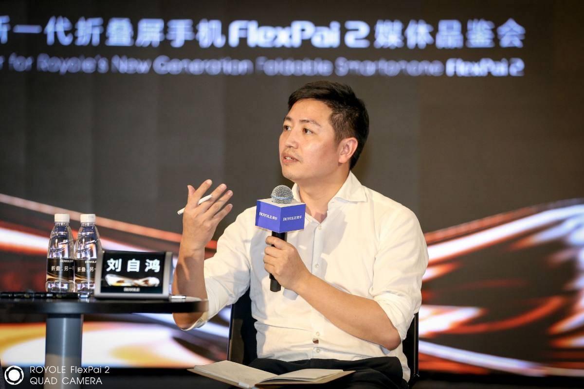 柔宇科技开创人:研发职员占六成,企业取一面用户统筹