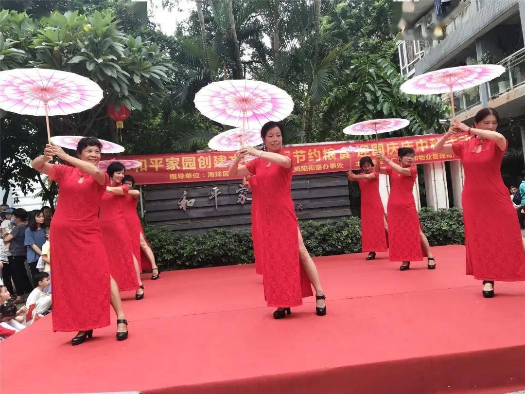載歌載舞!和平家園小區舉辦共建文明喜迎雙節活動