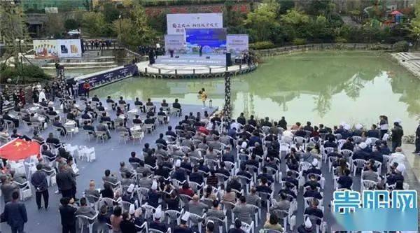 贵州(清镇)第四届生态美食文化节来了!