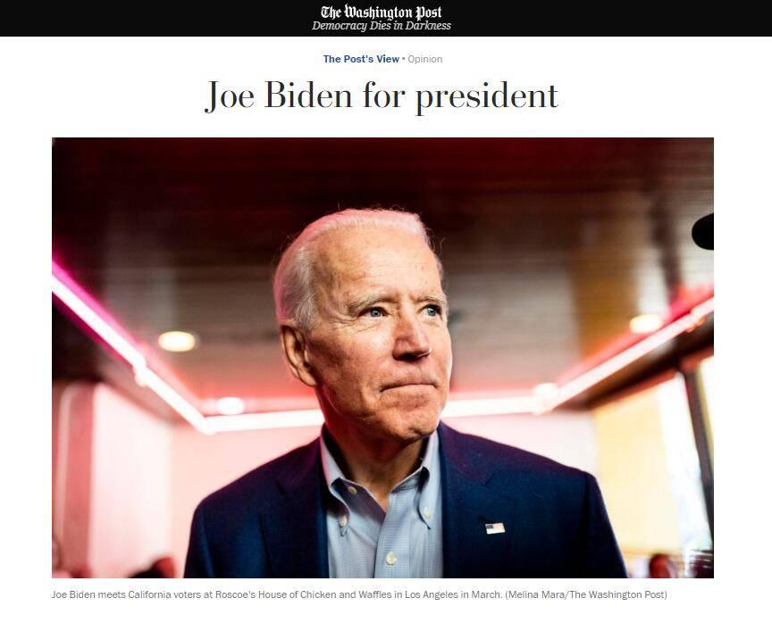 首场总统辩论前夕,《华邮》刊文狂踩特朗普、力挺拜登