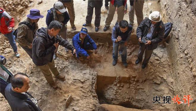 【央视快评】努力建设中国特色中国风格中国气派的考古学