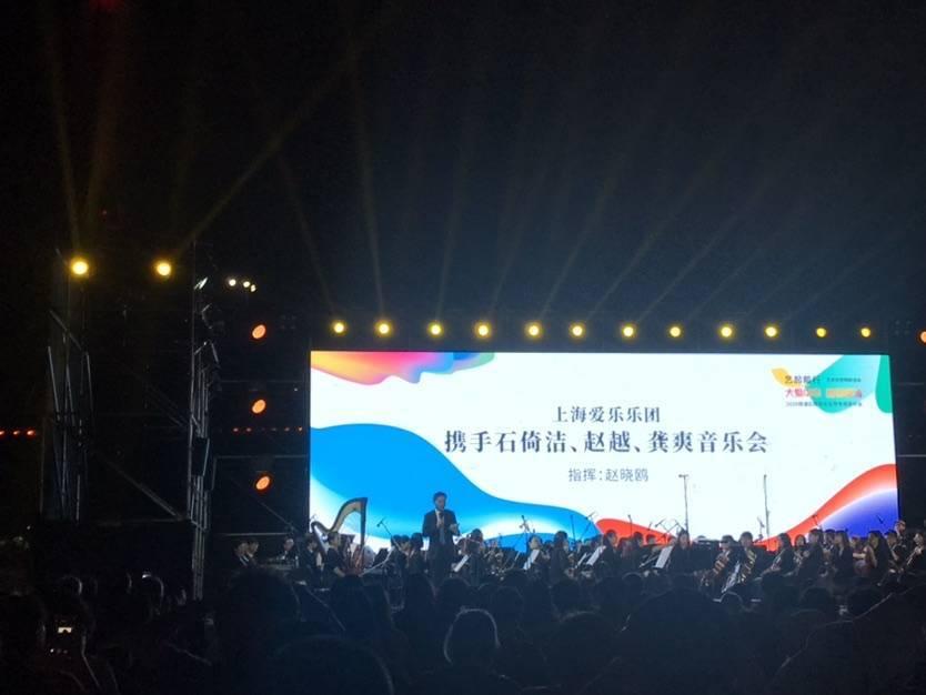 """<b>杨浦滨江:市民""""零距离""""享受艺术大餐</b>"""