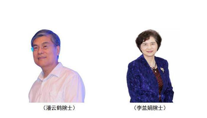 AI开启无限想象之城———第二届中国(杭州)国际智能产品博览会、2020全球人工智能大会10月16日启幕