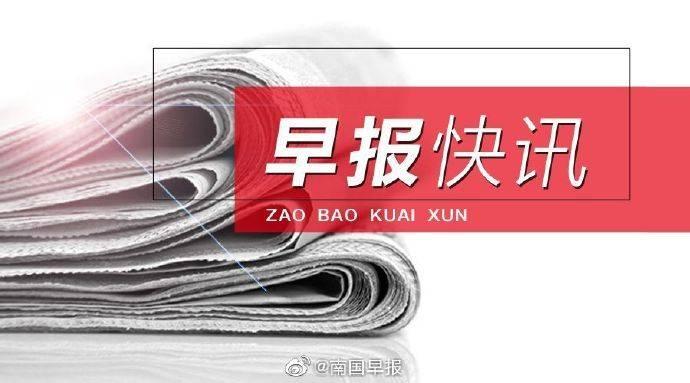 官方发布通报:越南公布的两名无症状感染者曾途经南宁,活动轨迹公布!