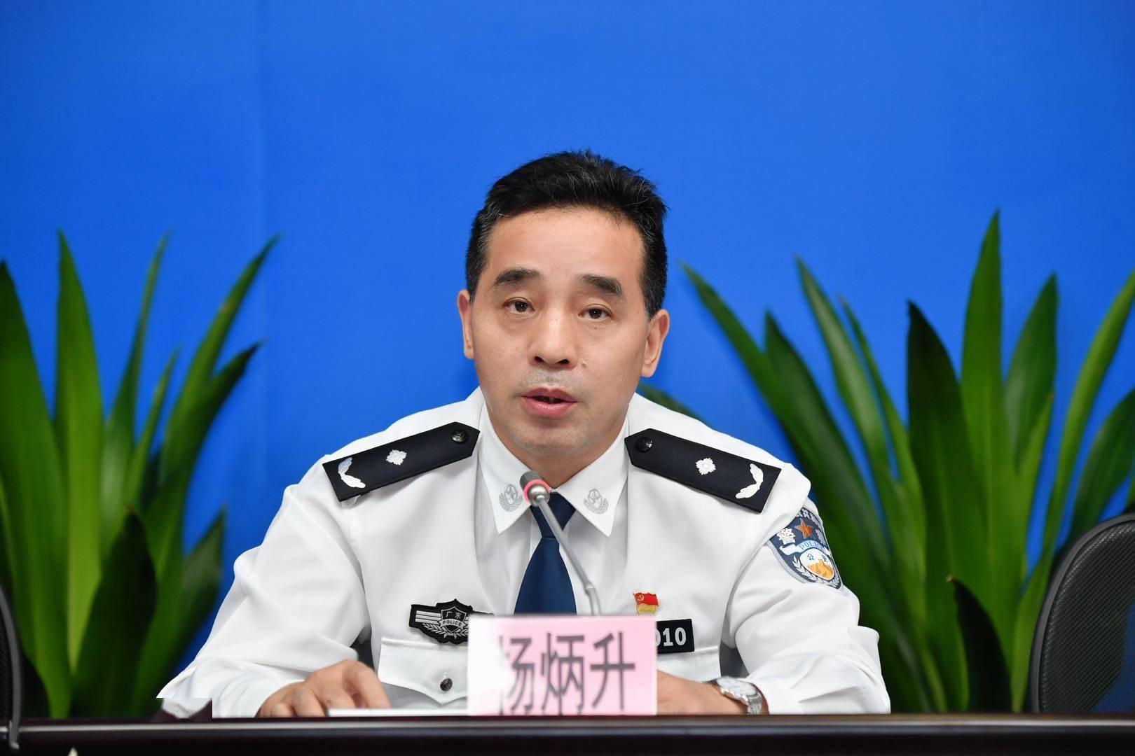 """确保""""双节""""安全,广州公安启动高等级勤务响应"""