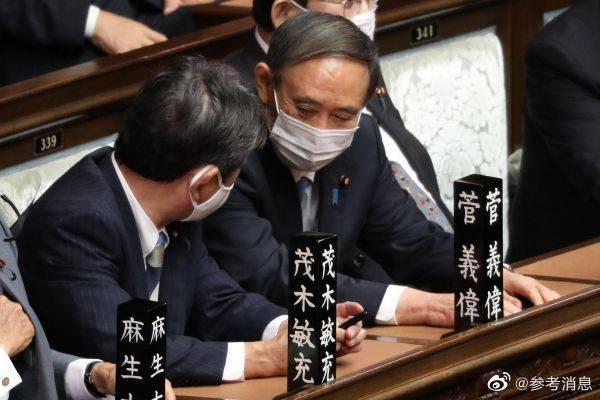 """日本外相出访葡法沙三国 将就对华政策与欧洲""""对表"""""""