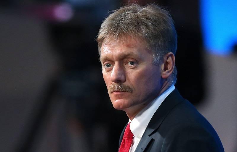 俄罗斯总统新闻秘书:总统办公厅多个部门员工已开始远程办公