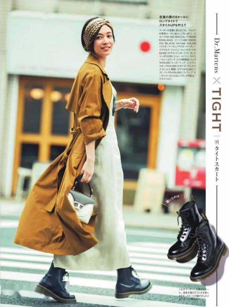 马丁靴+裙子,马丁靴+工装裤……又酷又撩,时髦炸了!     第1张