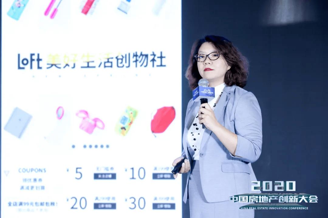 观点丨RET睿意德董事索珊:中国商业地产还有5至15年增长期