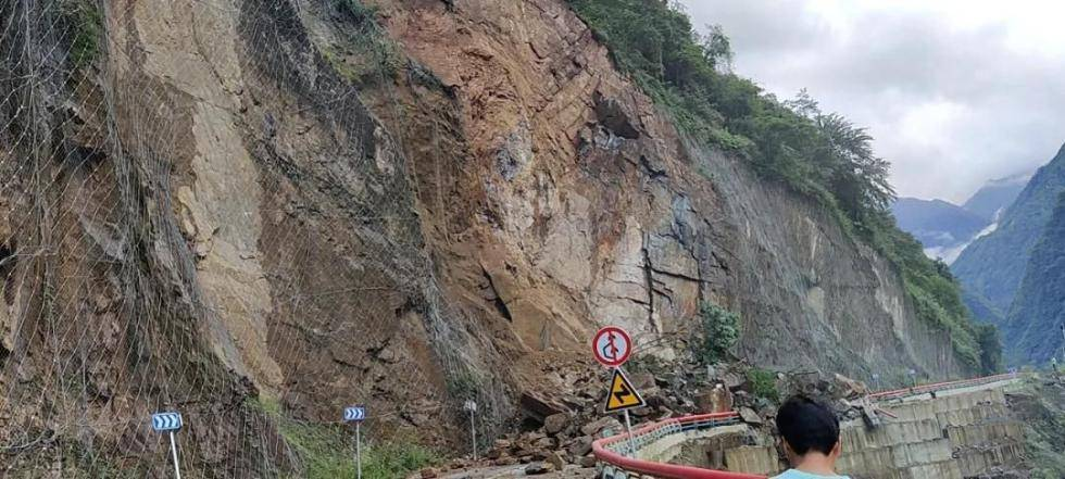 云南省公山县发生了一次高等级滑坡