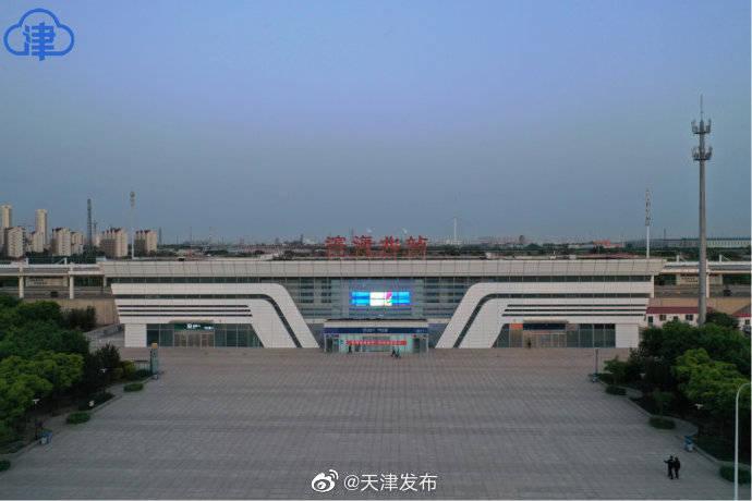 nba外围:坐高铁看天津:滨海北站 浪漫激情 享受大海的爱