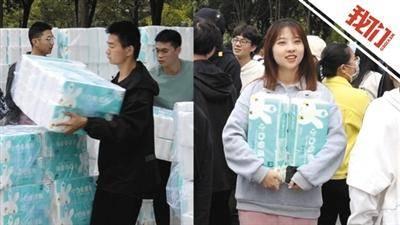 nba外围:河南某大学连续27年向全校女生发放卫生纸