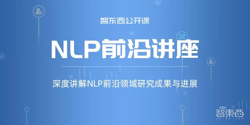 香港科技大学是一名博士生。张洪铭:基于事件知识理解知识图ASER。