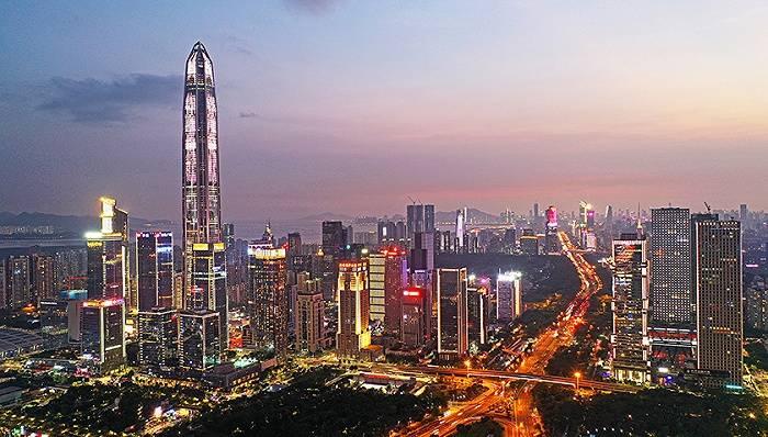 《深圳建设中国特色社会主义先行示范区综合改革试点实施方案(2020-2025年)》印发