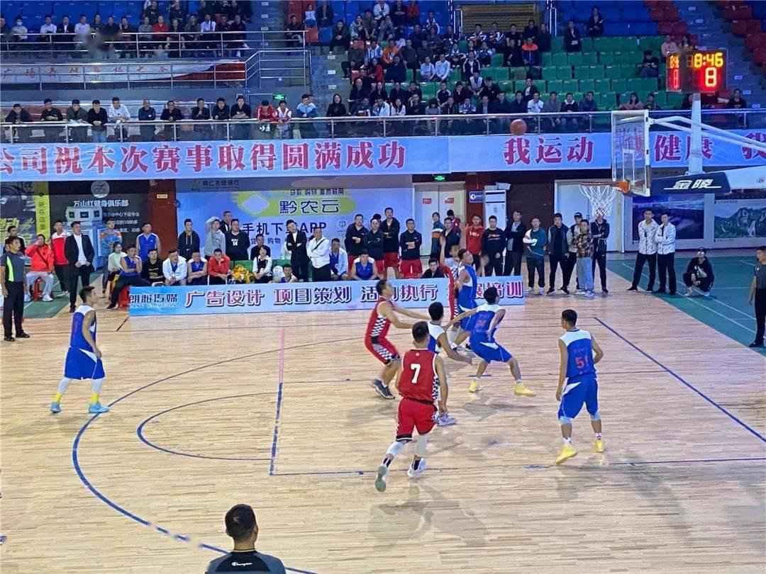 """第三届""""丹都杯""""职工及社会团体篮球联谊赛开幕"""