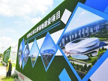 城阳2023年gdp_以建设 阳光城阳 为统领加快培育转型发展新动能