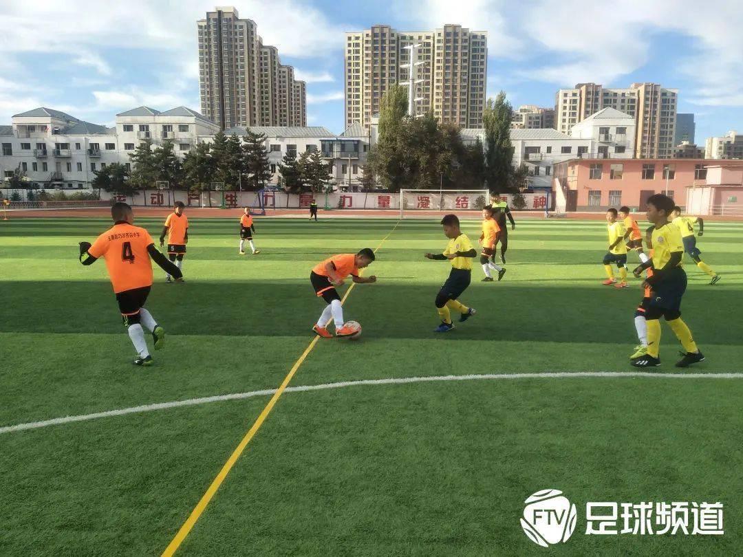 内蒙古校园足球_内蒙古青少年校园足球_内蒙古足球