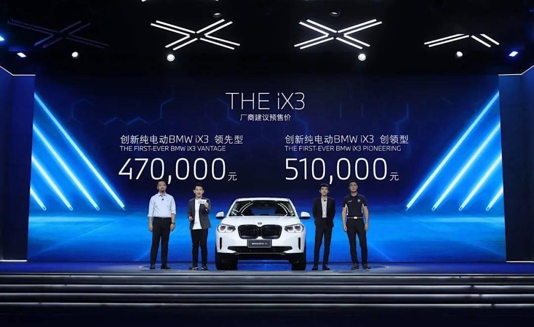 宝马全新SUV将于11月正式上市,最大马力286匹!