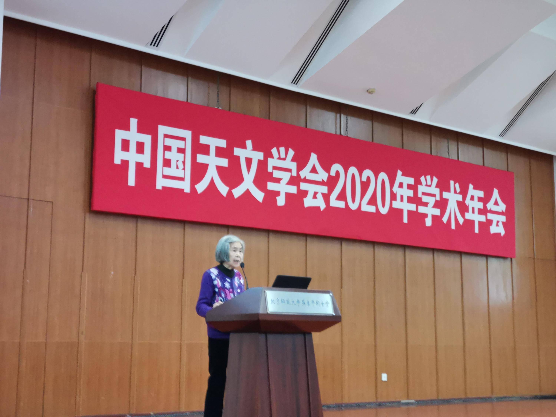 北大吴月芳获中国天文学最高奖张钰哲奖,80多岁仍在一线