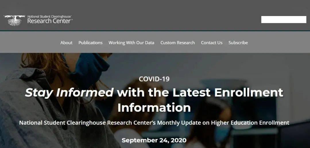 美国官方发布《2020秋季大学入学报告》:美国研究生入学率不降反升