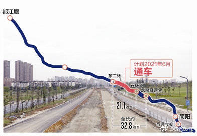 成都东西城市轴线二环至五环路段 大运会前通车