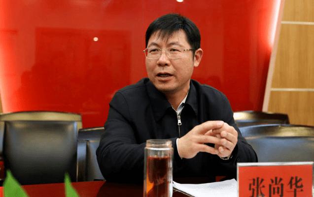 张尚华1964年10月出生,使用伪造的学历,文凭