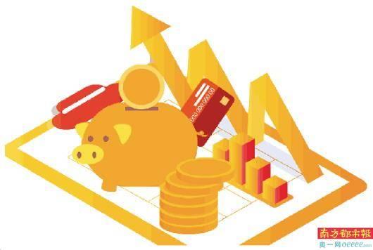 股票型基金突出长期投资收益