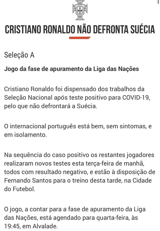 足球巨星C罗新冠阳性!
