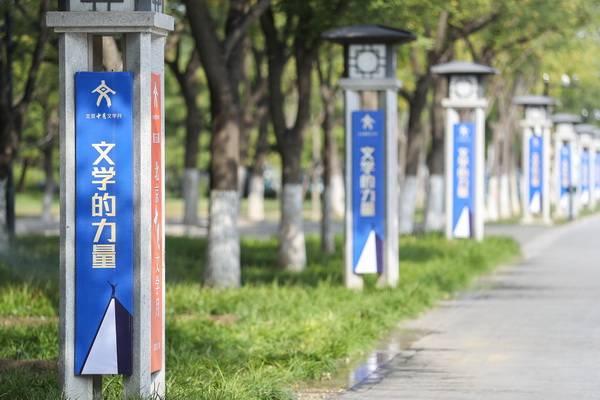 """第五届""""北京十月文学月""""启幕:百场活动聚焦""""文学的力量"""""""