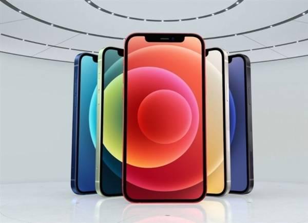 苹果iPhone12系列正式发布 复古设计全面支持5G
