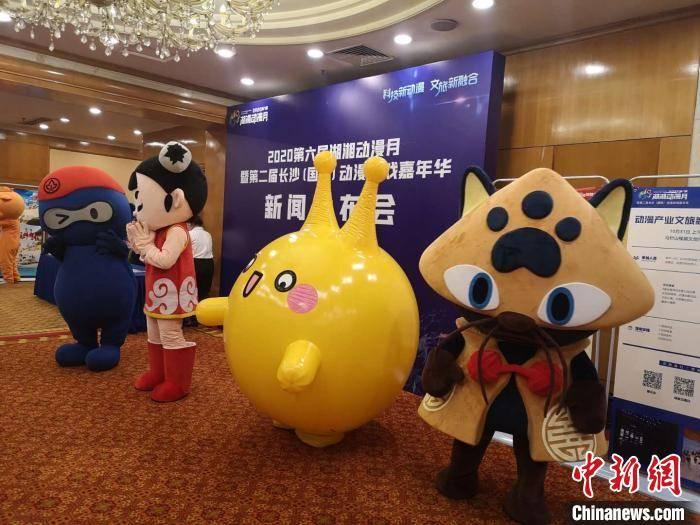 http://www.feizekeji.com/chanjing/465108.html