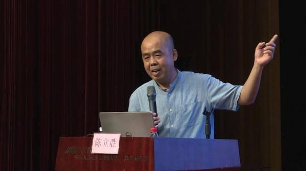 讲座 中山大学教授陈立胜:《大学》是如何成为儒家经典的?