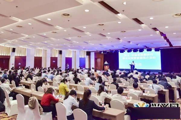 兴义·余姚东西部协作项目招商暨旅游推介活动在余姚举行