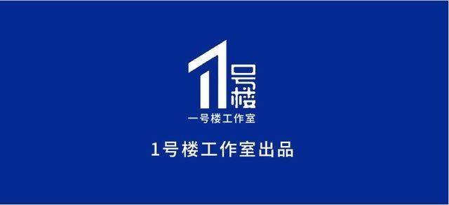 著名音乐人李海鹰重回广州!担任全国首个流行音乐学院院长