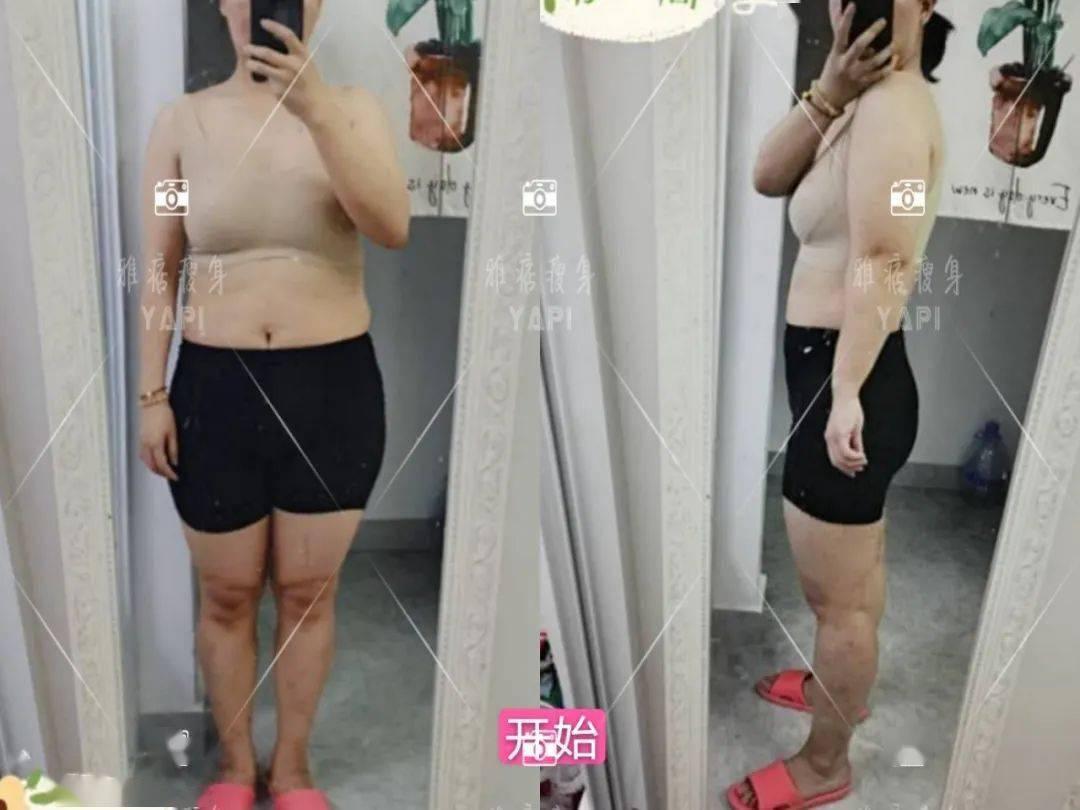 8周瘦17斤,颜值提升太多了