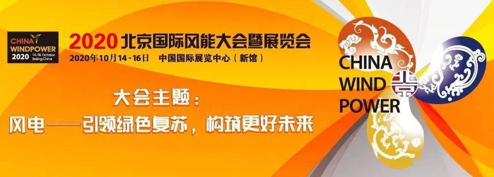 上海电气在风能展首日揭开三大秘密!